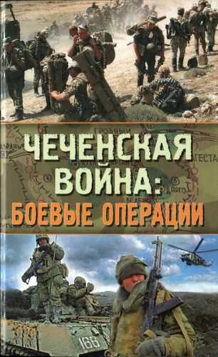 Александр Сухолесский. Чеченская война: Боевые операции