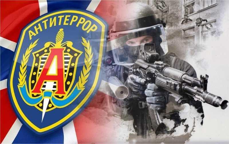 Спецназ ФСБ «Альфа» отмечает 45-летие