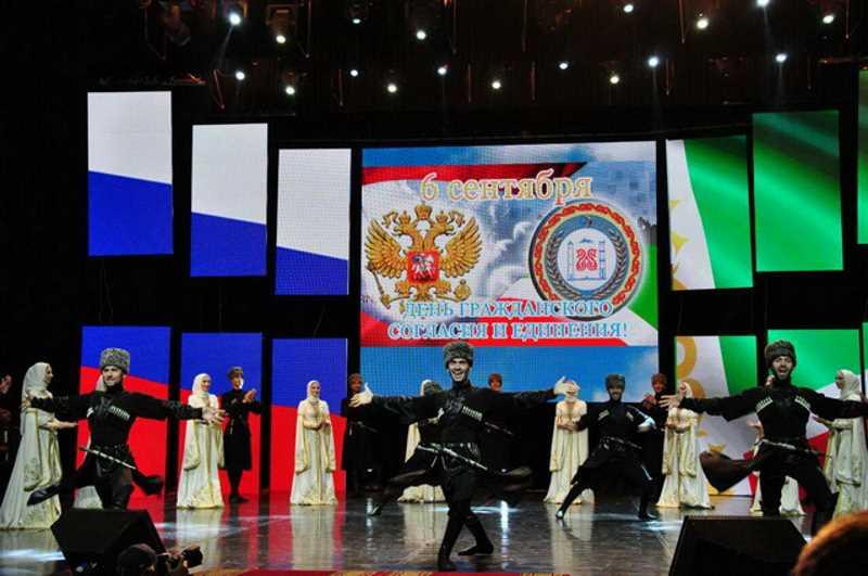6 сентября - День Чеченской Республики