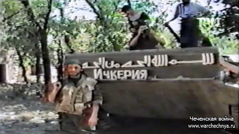 Первая чеченская война. Видео боевиков. Август 1996 года