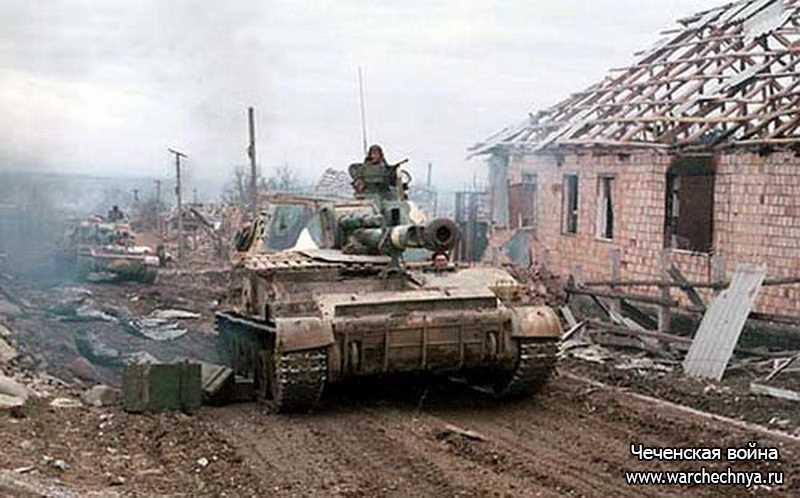 Первая чеченская война. Колонна идет в «ад». Воспоминания командира самоходки