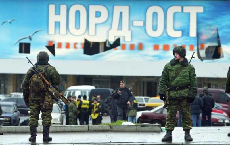 """26 октября 2002 года. Террористический акт на Дубровке (""""Норд-Ост"""")"""