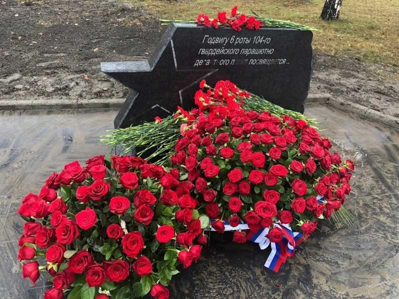 В Барнауле открыли Аллею памяти 6 роты 104 ПДП