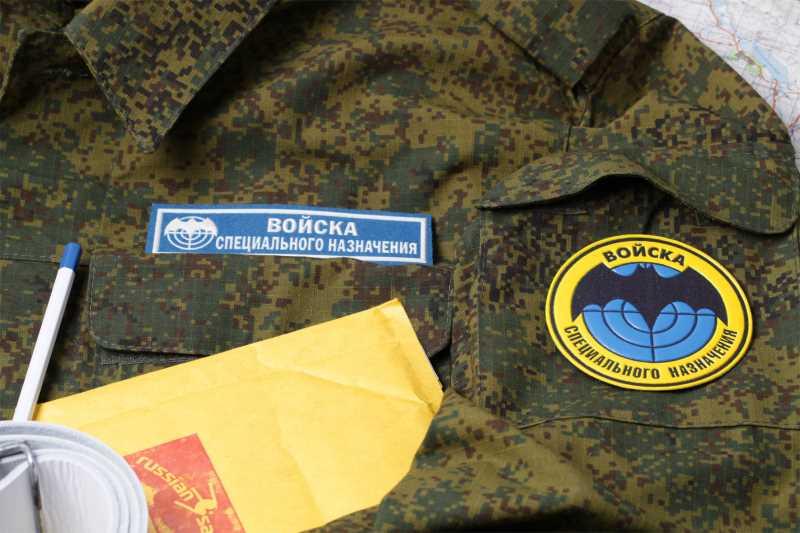 24 октября - День спецназа в России
