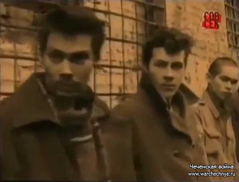 Совершенно секретно. Пленные русские солдаты в Грозном 1995 год