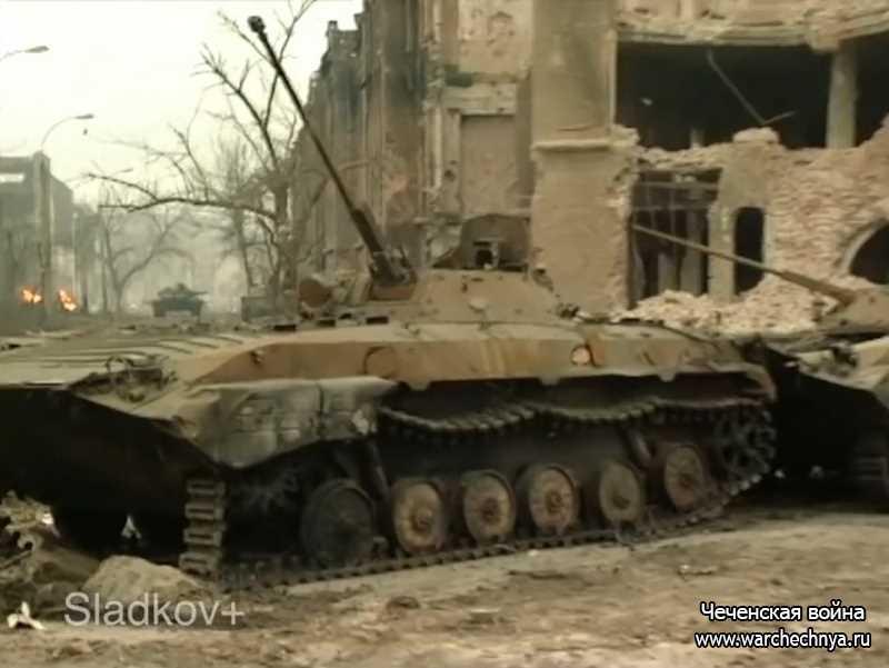 Первая чеченская война. Январь 1995. Бои в Грозном. Республиканский больничный комплекс