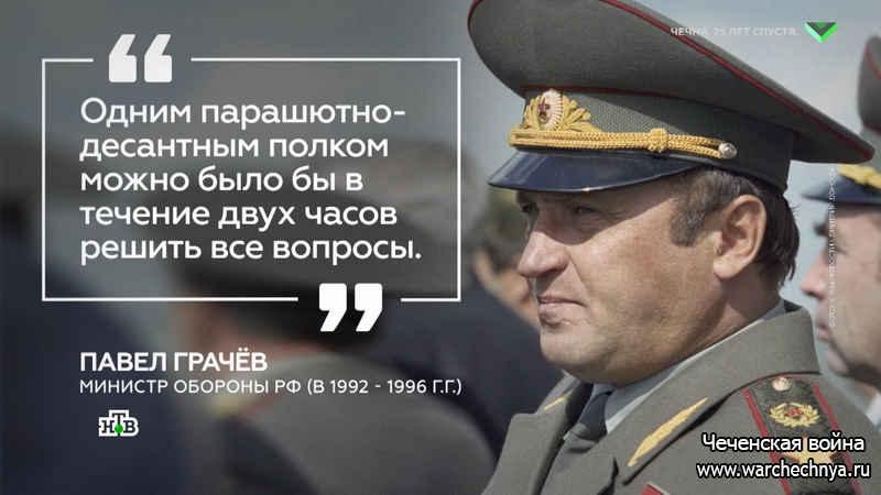 """Передача """"Своя правда"""" с Романом Бабаяном от 11 декабря 2019 года"""