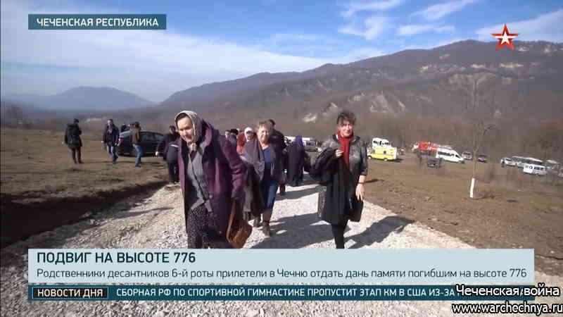 В Чечне вспомнили героев 6-й роты