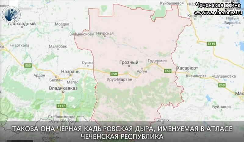 Чечня. Возвращение в черную дыру