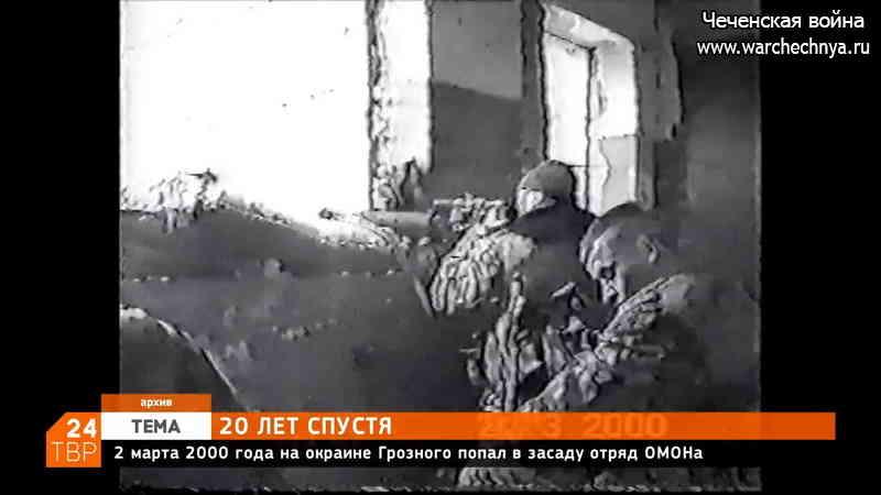 20 лет со дня гибели Сергиево-Посадских ОМОНовцев