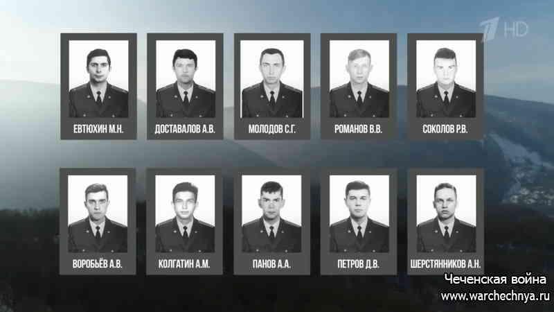 """Сюжет телеканала """"ОРТ"""" о подвиге 6 роты"""