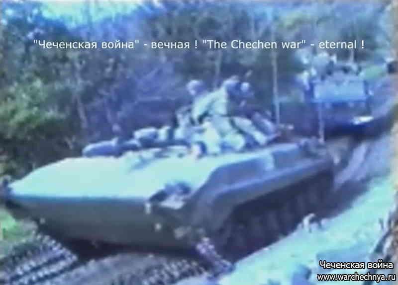 Вторая чеченская война. 506 МСП. Ханкала. Дачный участок. 1999 год.