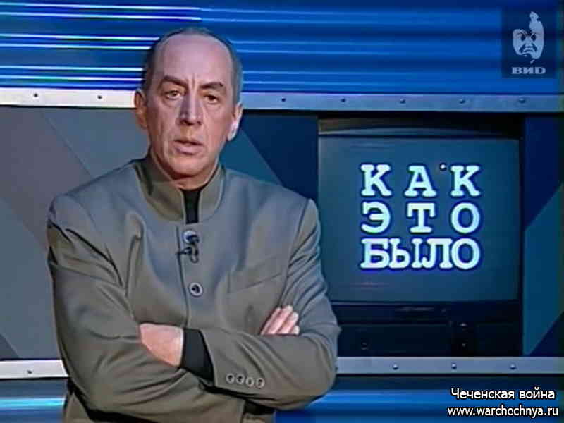 """6 рота. Передача """"Как это было"""" от 17.04.2001"""
