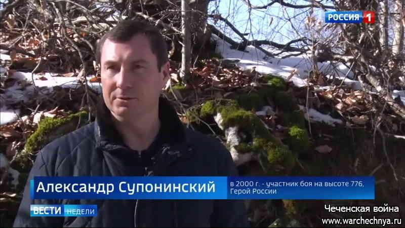 Сюжеты телеканала «Россия» о 6 роте 76 ВДД ВДВ России