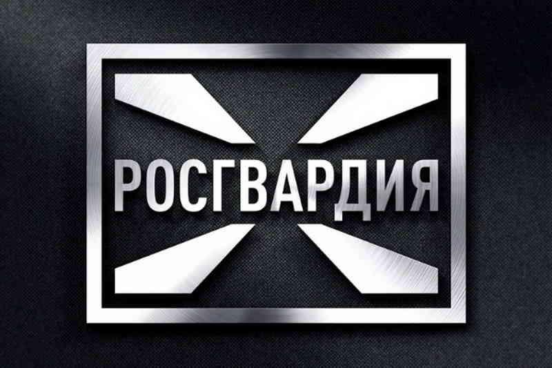 Раненному при спецоперации в Дагестане бойцу Росгвардии стало лучше
