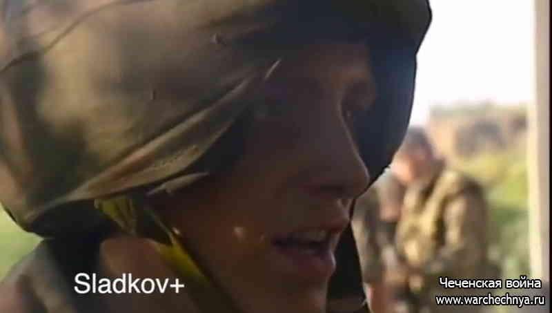 Сладков+. Хроника из Будённовска