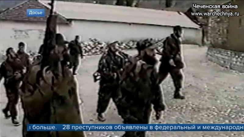 ФСБ задержала боевиков из банды Хаттаба и Басаева