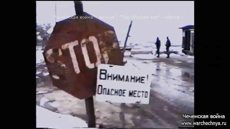Вторая чеченская война. Смоленский ОМОН. Командировка в Чечню. 1999 год