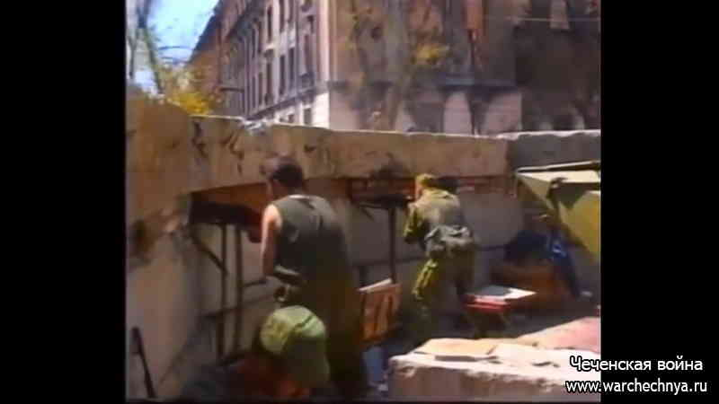 Первая чеченская война. Грозный. Август 1996. Оборона дома правительства и здания ФСБ