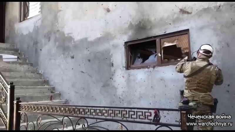 Видео с места ликвидации боевиков в Грозном 13.10.2020.