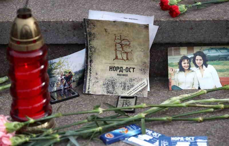 18 лет со дня теракта в театре на Дубровке