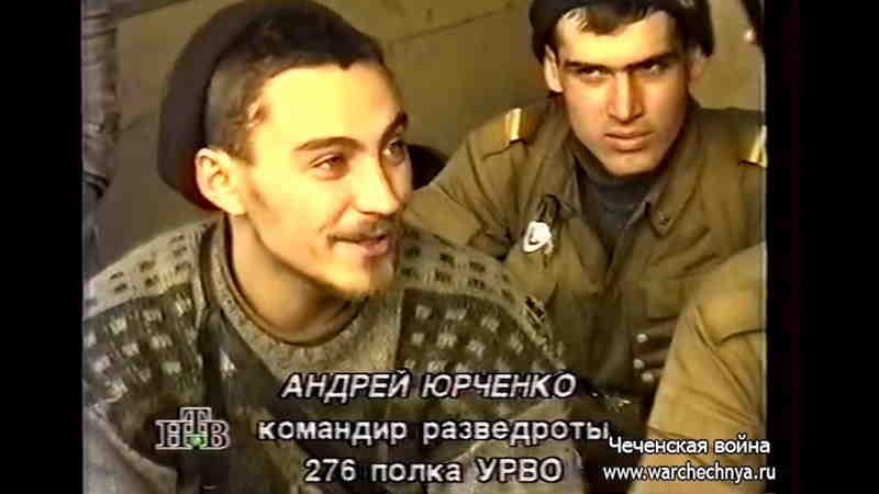 Первая чеченская война. Выпуски новостей - 2. Февраль 1995