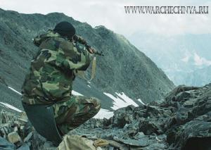 chechen mudgaheed 32