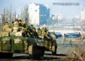chechnya 005