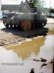 chechnya 007