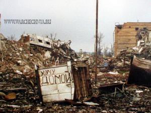 chechnya 022