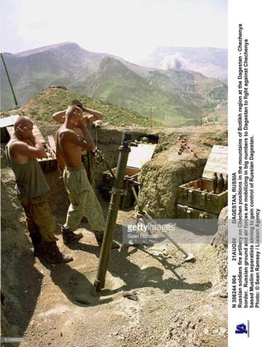 Russian Soldiers Fire Artillery On Chechen Positions In The Mountains Of Botlikh Region At The Dagestan Chechenya Border, August 21 1999