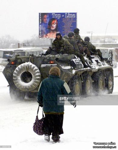 A Russian army armored personnel carrier-1